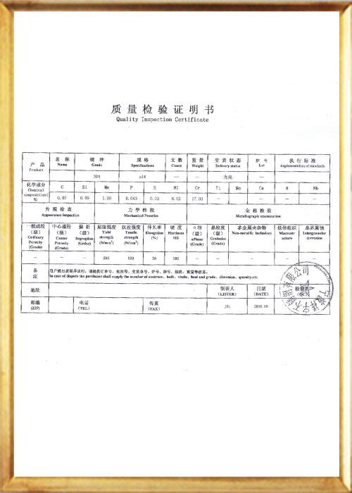 AISI 6061 Material Certificate