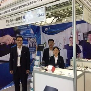 M-Tech Osaka 2017